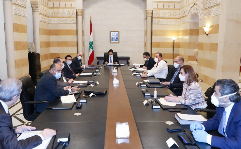 Pr Minister Hassan Diab Heading an Environmental Committee