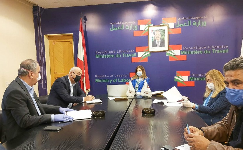 Minister Lamya Yamine meets a Delegation from Labour Federation Union
