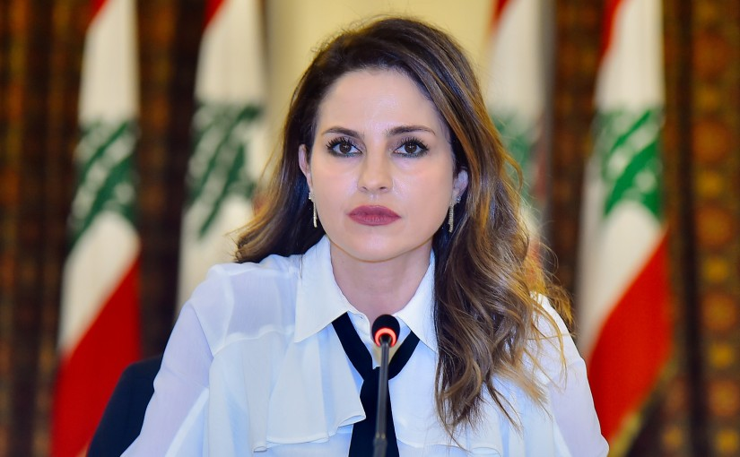 Lecture for Minister Manal Abdel Samad at the Grand Serail