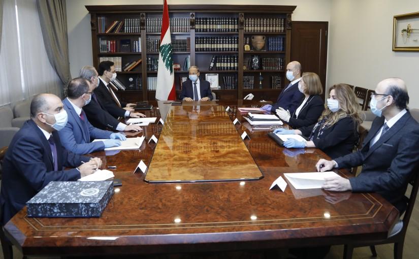 President Michel Aoun Heading The Supervisory Bodies Meeting