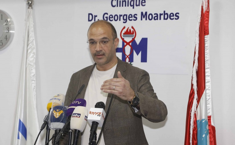 Minister Hassan Hamad Visits Moarbes Hospital