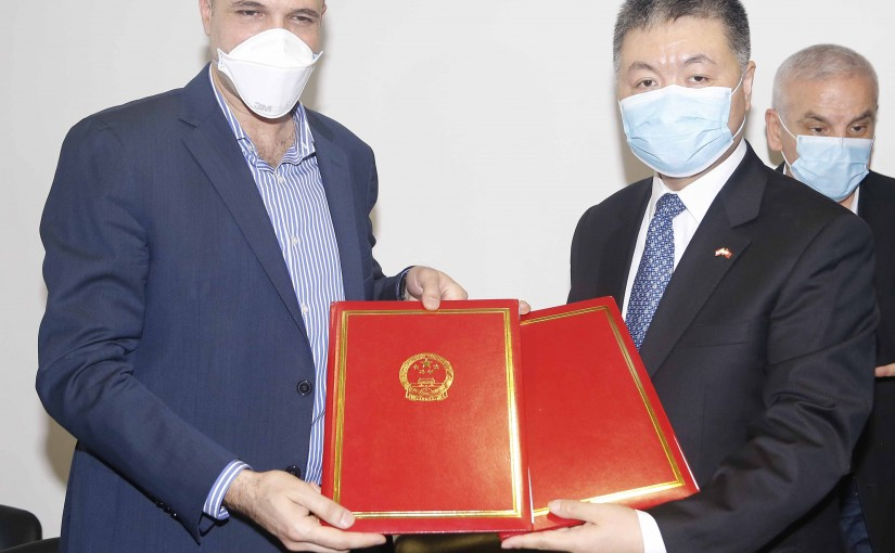 Signing Agreements Between Minister of Health and Chinese Ambassador