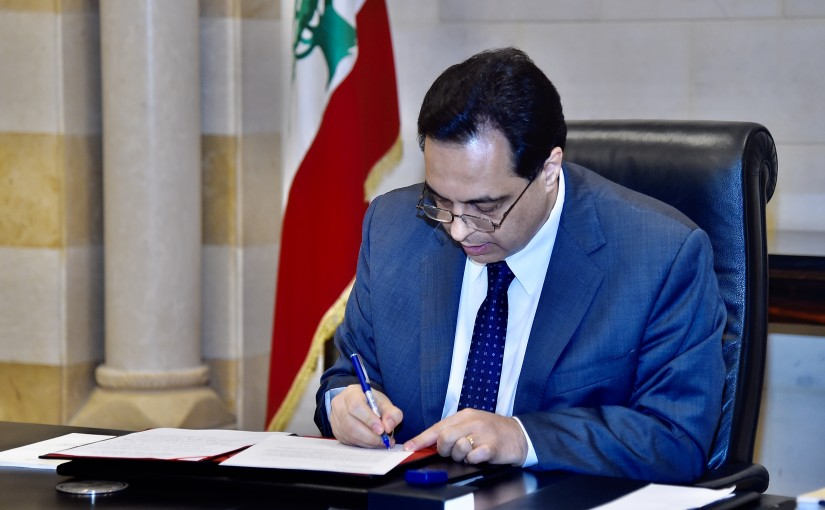 Pr Minister Hassan Diab Sign for World Bank