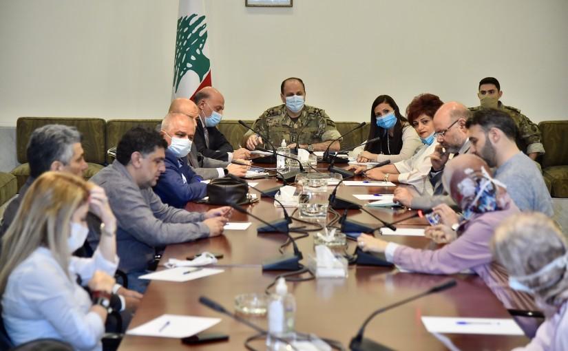 Corona Committee Meeting at the Grand Serail