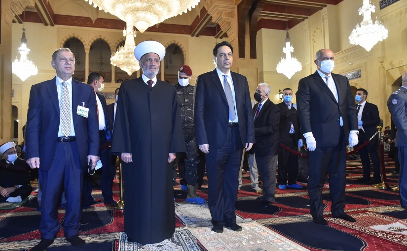 Pr Minister Hassan Diab at Mouhamad el Amine Mosque