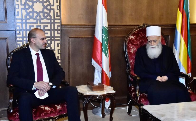 Minister Hassan Hamad meets Shiekh Naim Hassan
