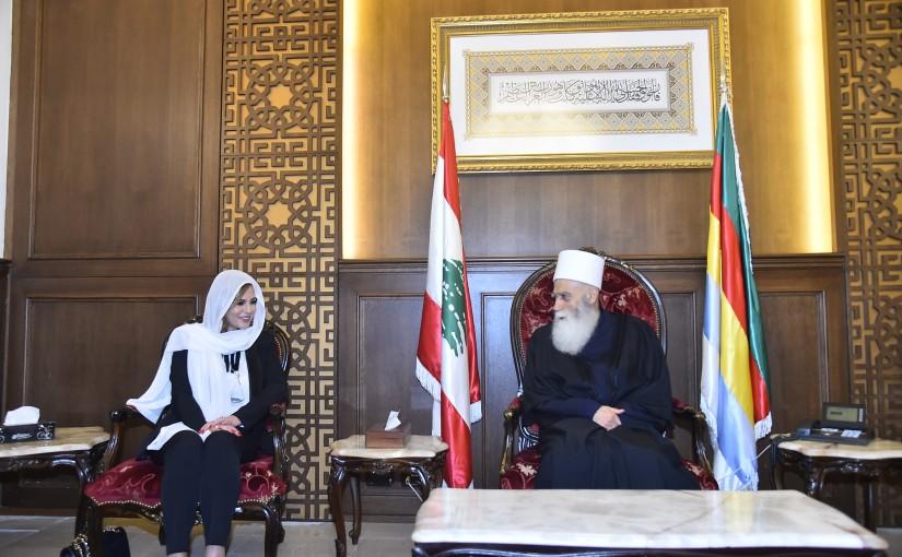 Minister Manal Abdel Samad meets Sheikh Naim Kassem