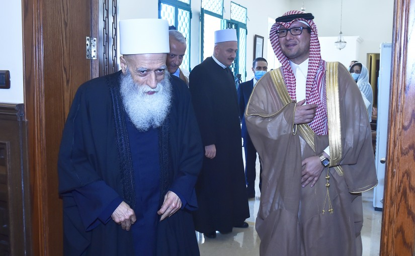 Saudi Ambassador meets Sheikh Naim Hassan