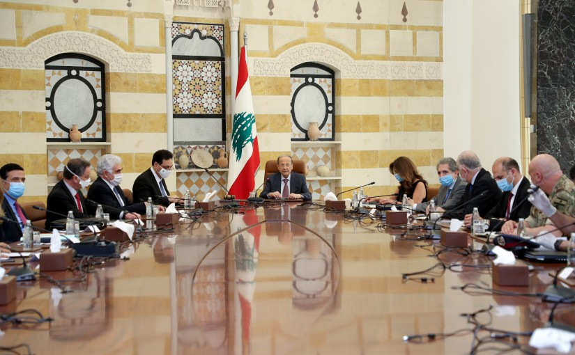 President Michel Aoun Heading The Higher Defense Council