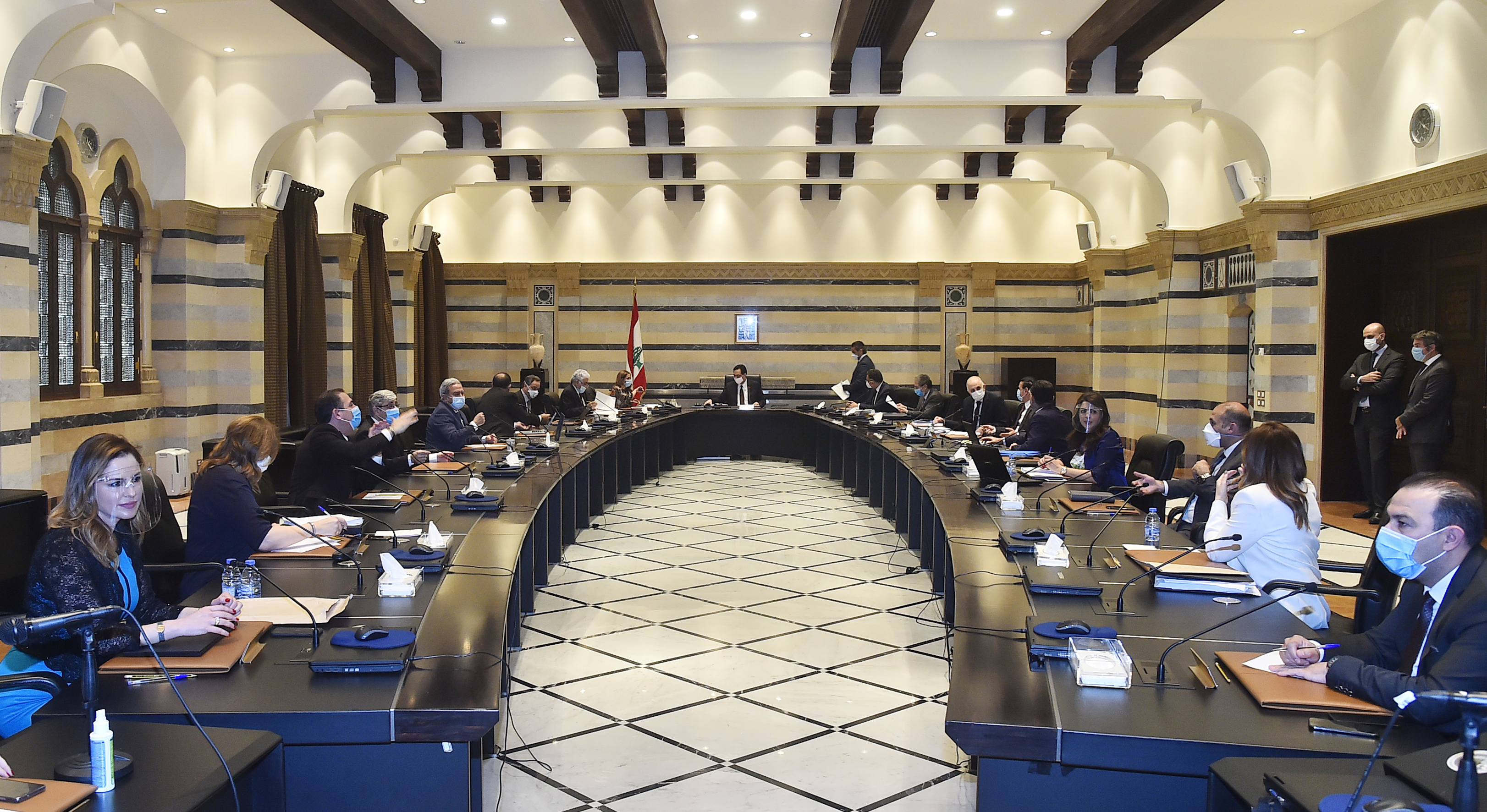 Ministerial Coumcil 2