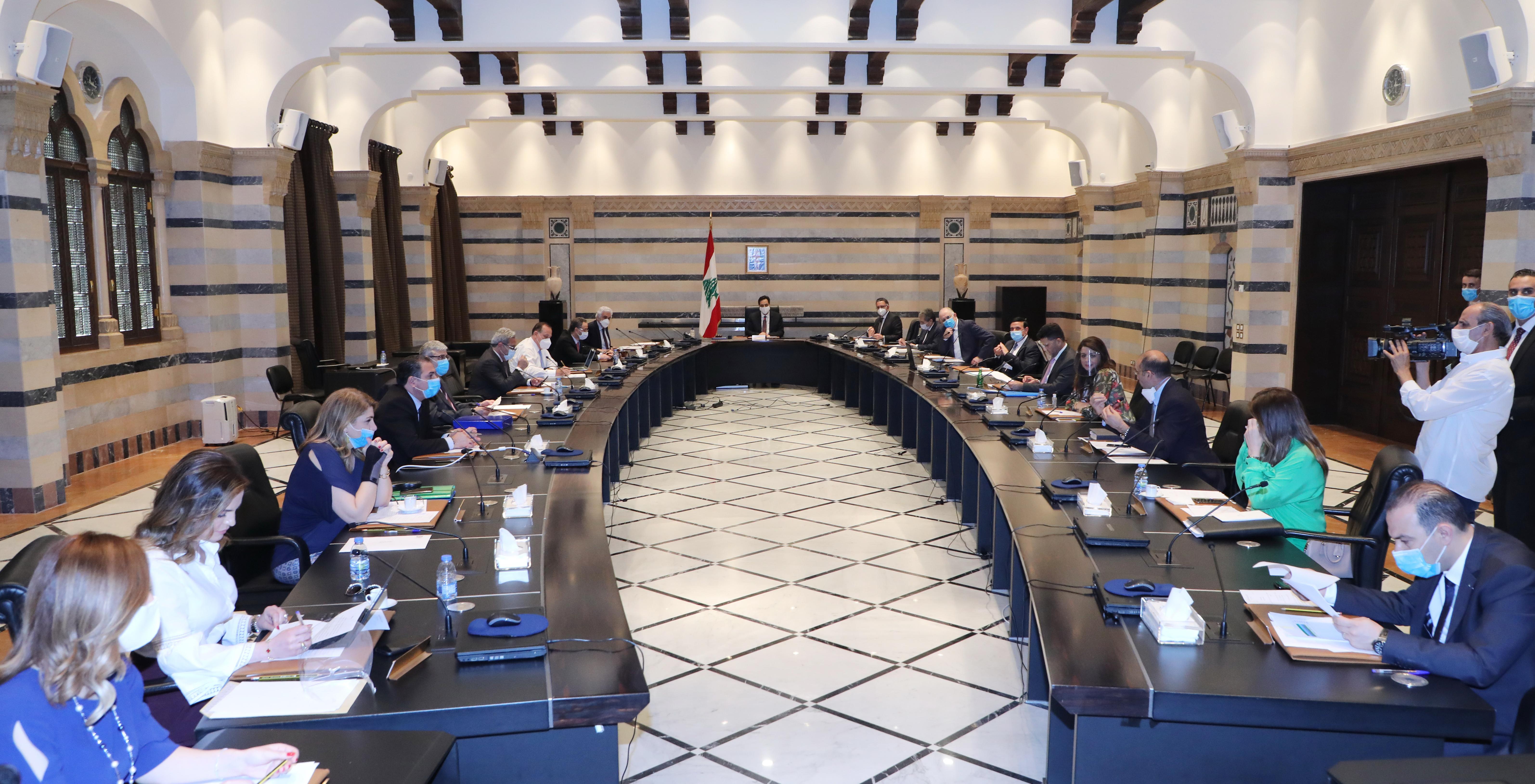 Ministerial Council.jpg 1