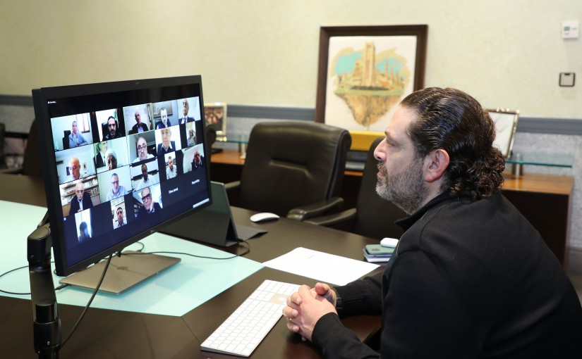 Former Pr Minister Saad Hariri With Almustaqbal MPs Bloc