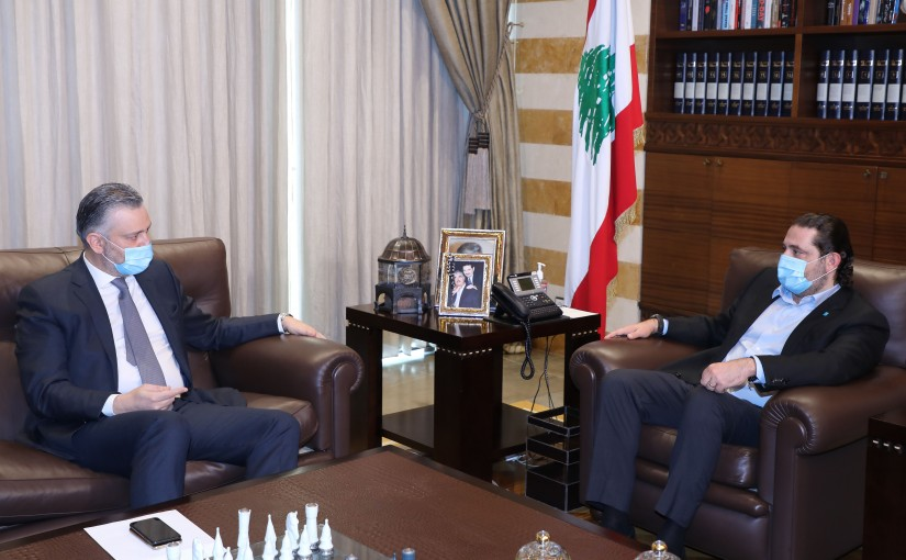 Former Pr Minister Saad Hariri meets MP Hady Houbeich