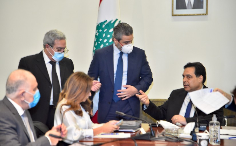 Pr Minister Hassan Diab Heading a Ministerial Committee