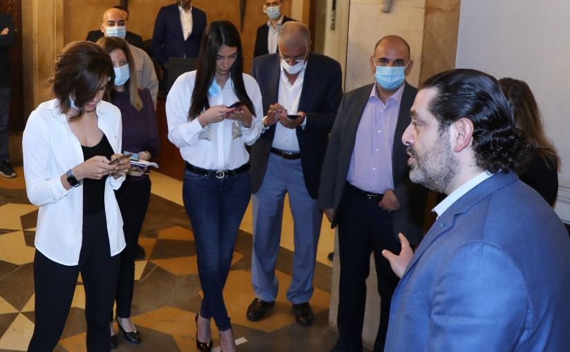 Former Pr Minister Saad Hariri Speaks with the Press