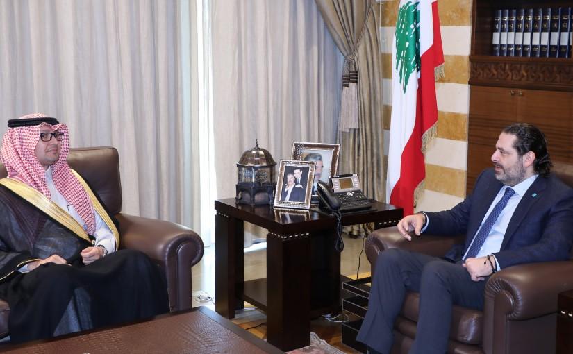 Former Pr Minister Saad Hariri meets Saudi Ambassador