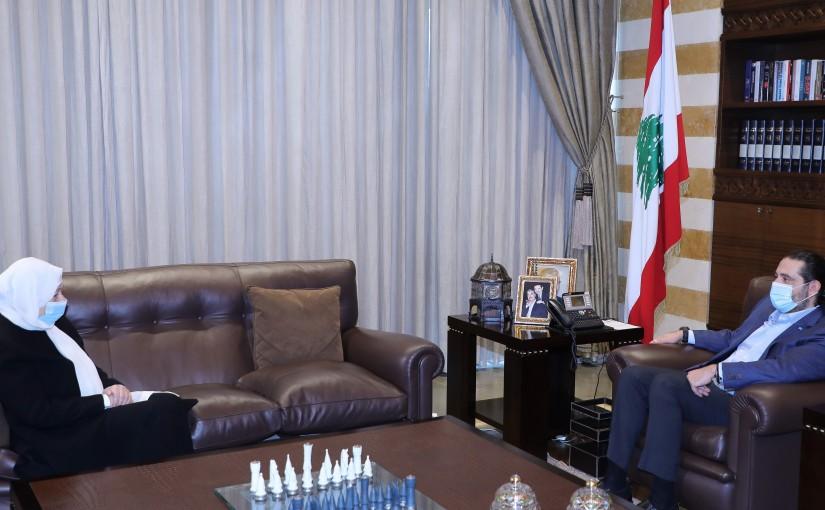 Former Pr Minister Saad Hariri meets MP Bahiya Hariri