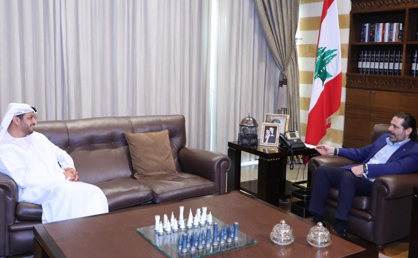 Former Pr Minister Saad Hariri meets Emirates Ambassador
