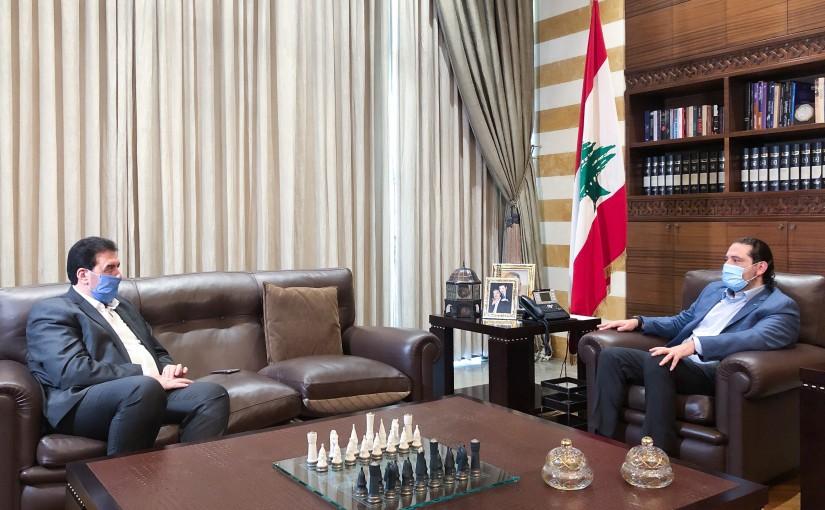 Former Pr Minister Saad Hariri meets MP Wajih el Baerini