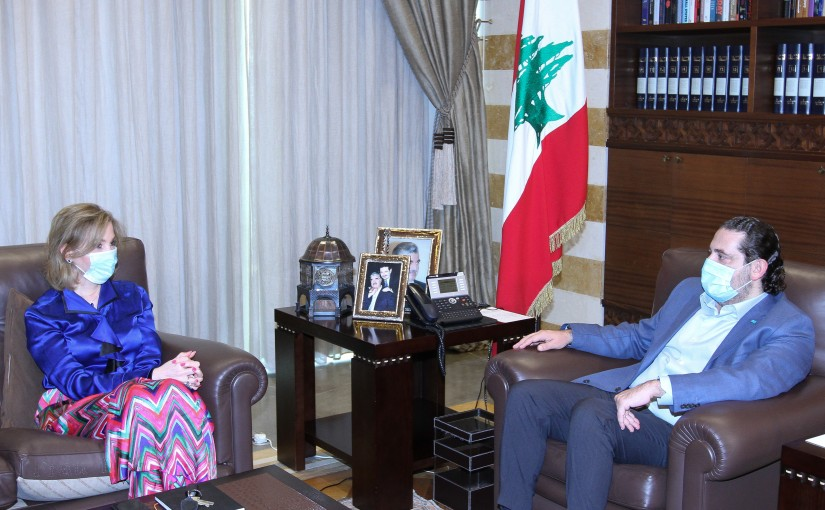 Former Pr Minister Saad Hariri meets MP dima jamali