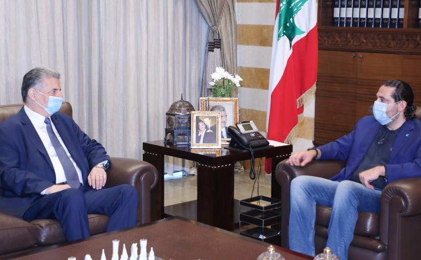 Former Pr Minister Saad Hariri meets Former MP Atef Majdalani