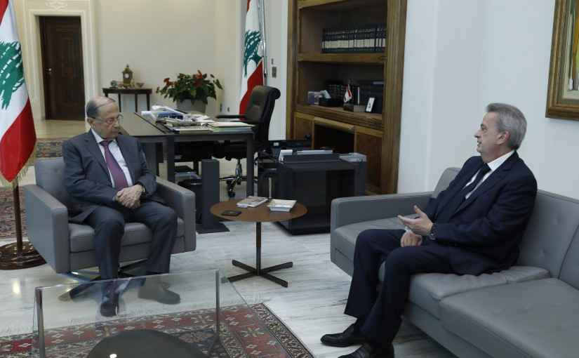 President Michel Aoun Meets Governor of Central Bank Dr Riyad Salemeh
