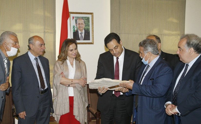 Pr Minister Hassan Diab meets Minister Manal Abdel Samad With a Delegation