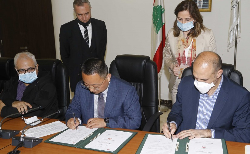 Signing Agreements at the Ministry of Health