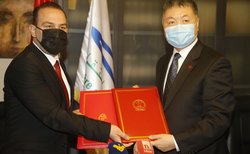 Signing Agreements Between Minister Abass Morthada & Chinese Ambassador