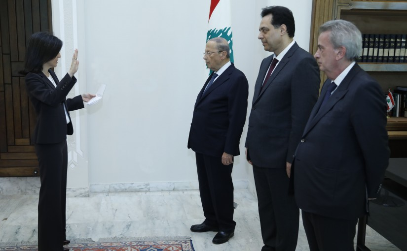 President Michel Aoun Meets The Banking Control Commission of Lebanon