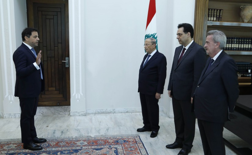 President Michel Aoun Meets Vice Governor of Banque du Liban