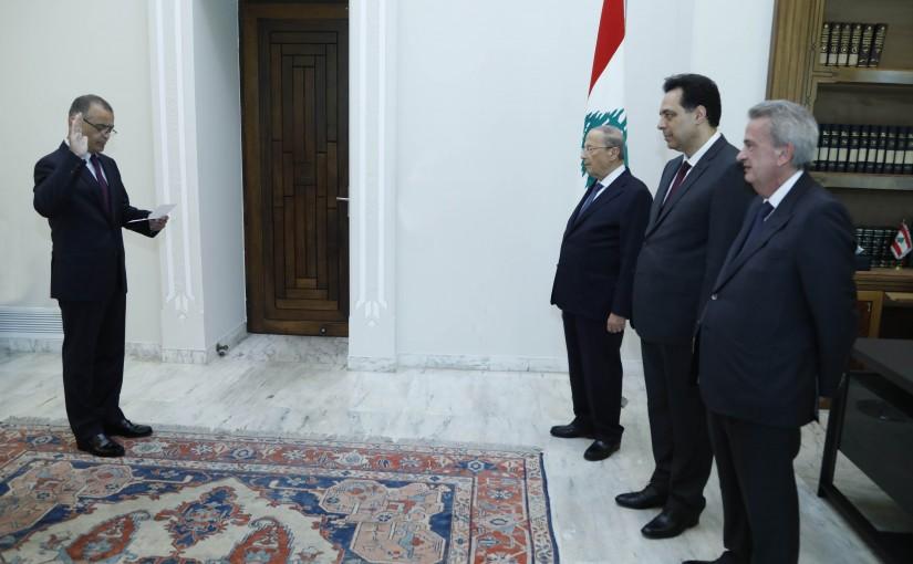 President Michel Aoun Meets The Monetary Financial Market