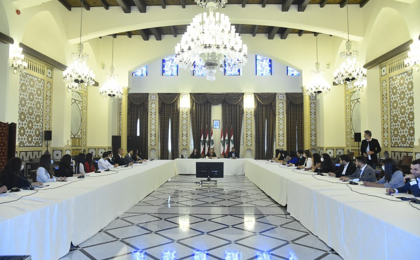 Minister Marie Claude Najem Attends a Conference at Grand Serail