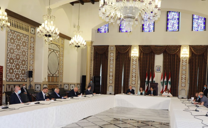 Conference for Ministry of Information at the Grand Serail