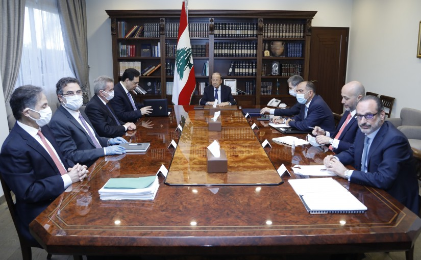 President Michel Aoun Heading an Economical Meeting