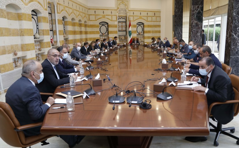 President Michel Aoun Heading The Highest Defense Council