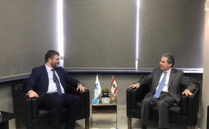 Minister Ghazi Wazni meets Serbian Ambassador