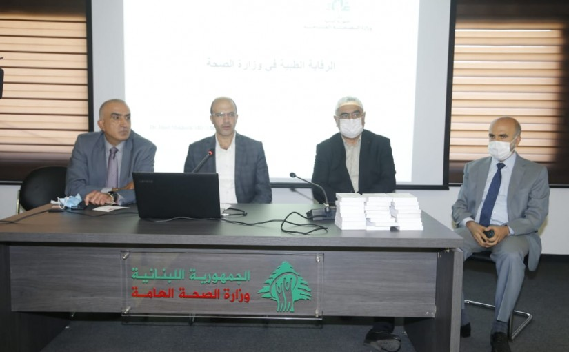 Minister Hassan Hamad meets a Delegation from Lebanese Doctors