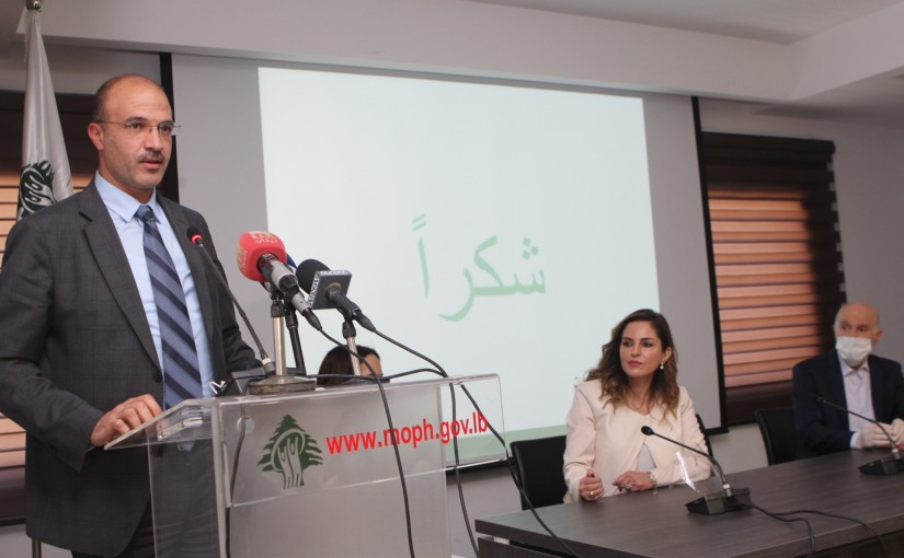 Conference at the Ministry of Health
