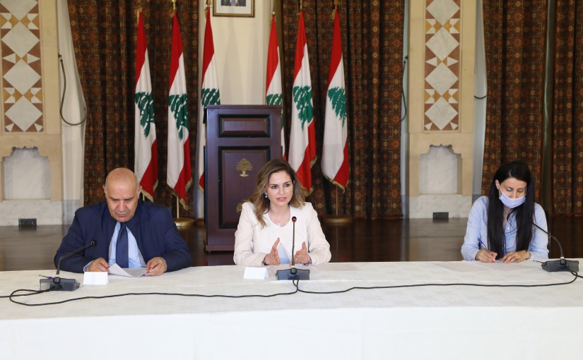 Conference for the Ministry of Information at the Grand Serail