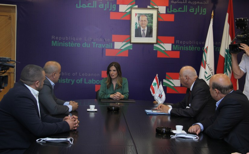 Minister Lamya Yamine meets a Delegation from Ciment Syndicate