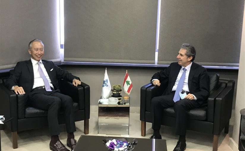 Minister Ghazi Wazni meets Japanese Ambassador