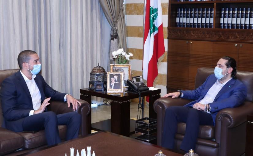 Former Pr Minister Saad Hariri meets Mr Karim Kabara