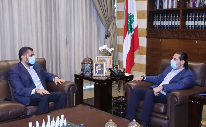 Former Pr Minister Saad Hariri meets Mr Khaled Zoughbi