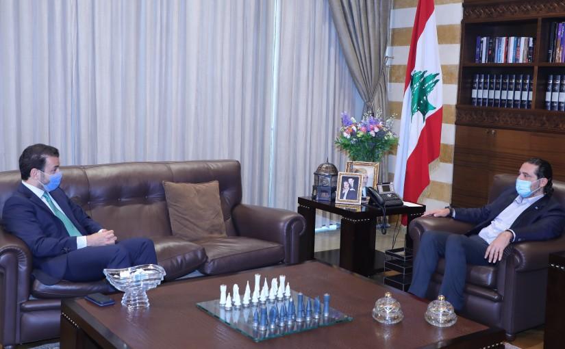 Former Pr Minister Saad Hariri meets Former MP Ziad el Kadri