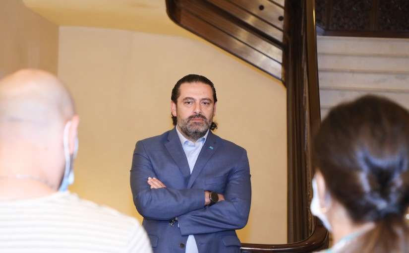 Former Pr Minister Saad Hariri with the Press