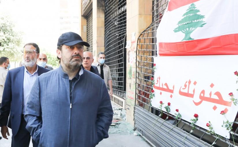 Former Pr Minister Saad Hariri Visits the Grave of Pr Minister Rafic Hariri & Beirut Downtown