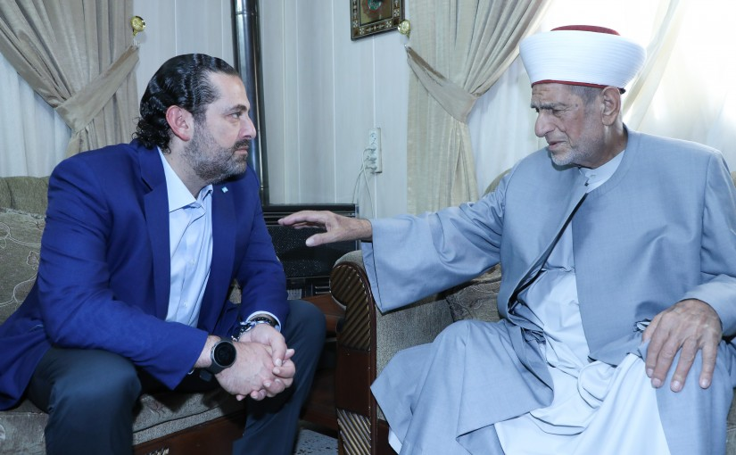 Former Pr Minister Saad Hariri meets Mufti Lhalil el Mayess