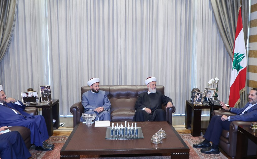 Former Pr Minister Saad Hariri meets a Delegation from Religion man