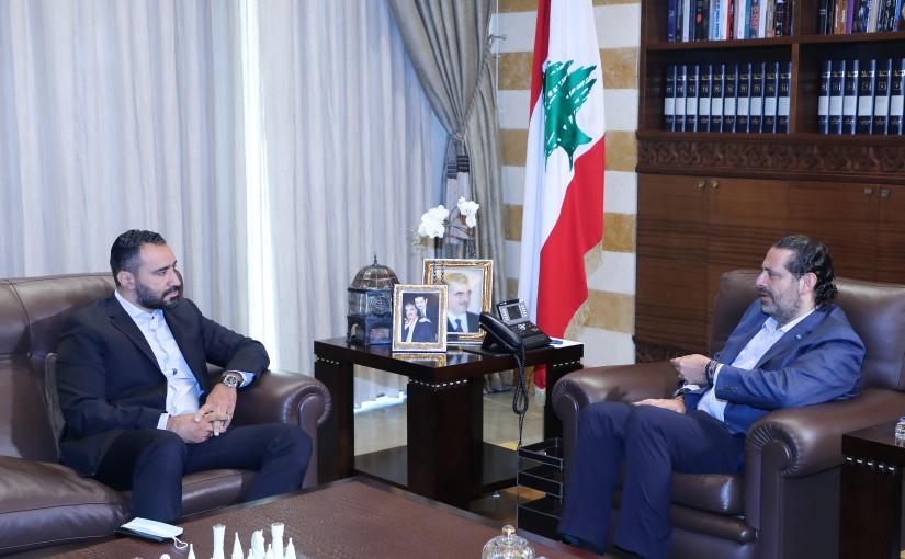 Former Pr Minister Saad Hariri meets Mr Omar Moussali